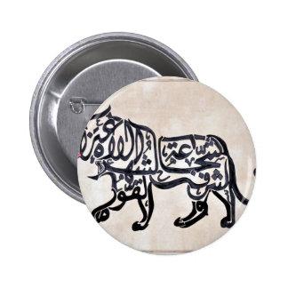 Tugra Lion Pinback Button