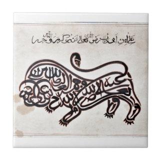 Arabic Calligraphy Tiles Arabic Calligraphy Decorative
