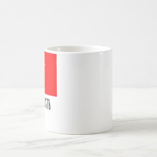 Tula Oblast Flag Coffee Mug