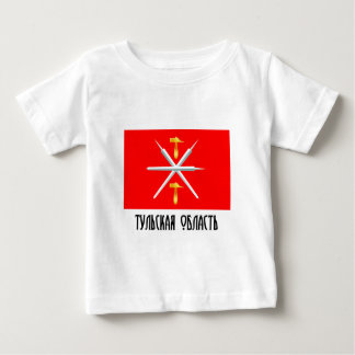 Tula Oblast Flag Shirt