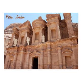 Tumba del palacio del Petra Jordania Postales