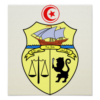 Tunisia Coat of Arms detail Posters