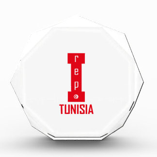 tunisia design award