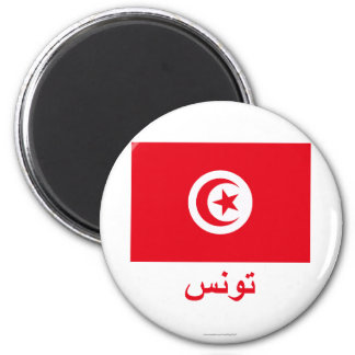 Tunisia Flag with Name in Arabic Magnet
