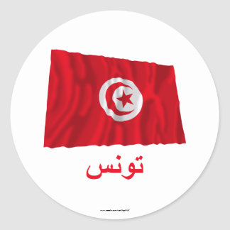 Tunisia Waving Flag with Name in Arabic Stickers