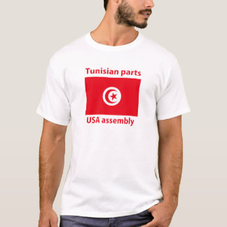 Tunisian parts T-shirt