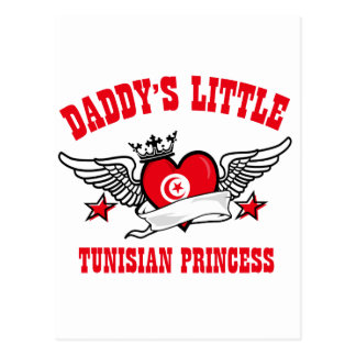 Tunisian Princess Designs Postcard