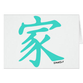Turquoise, Blue-Green Chinese Family Character Card