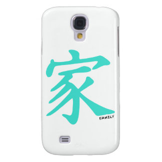 Turquoise, Blue-Green Chinese Family Character Samsung Galaxy S4 Case