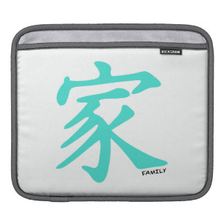 Turquoise, Blue-Green Chinese Family Character iPad Sleeves