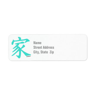 Turquoise, Blue-Green Chinese Family Character Label