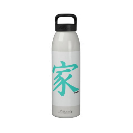 Turquoise, Blue-Green Chinese Family Character Reusable Water Bottles