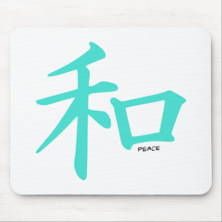 Turquoise, Blue-Green Chinese Peace Sign Mouse Pad