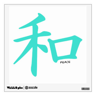 Turquoise, Blue Green Chinese Peace Sign Wall Decal