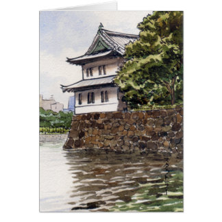 Turret on wall of Imperial Palace, Tokyo Card