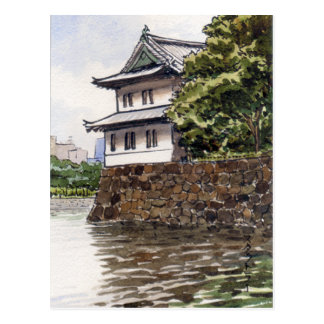 Turret on wall of Imperial Palace, Tokyo Postcard