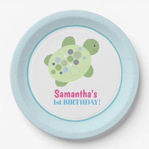 Turtle Reef Sea Turtle Birthday Paper Plate