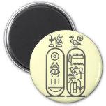 Tutankhamun 冷蔵庫マグネット