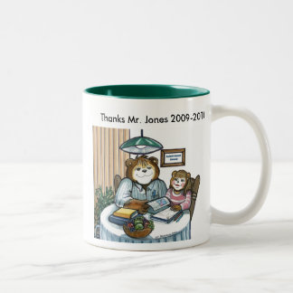 Tutor / Home School Mug