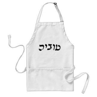 Tuvia - escritura de Rashi del hebreo Delantal