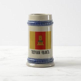Tver Oblast Flag Beer Stein