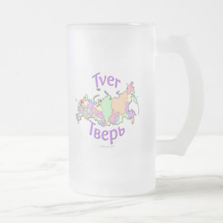 Tver Russia Frosted Glass Beer Mug