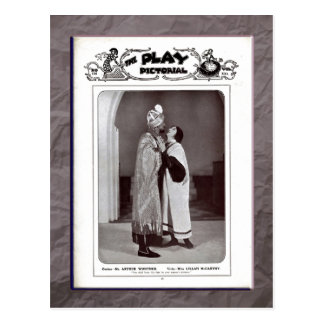Twelfth Night Postcard