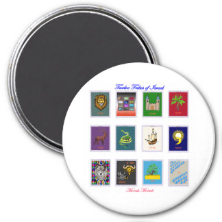 Twelve Tribes of Israel Large Magnets