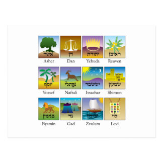 Twelve Tribes of Israel Seals Postcard