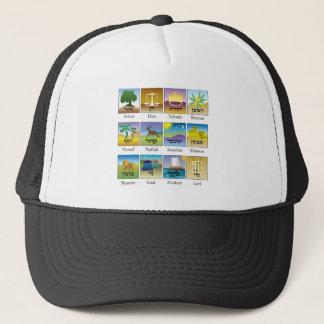 Twelve Tribes of Israel Seals Trucker Hat