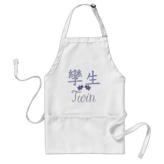Twin (Chinese) BLUE Adult Apron