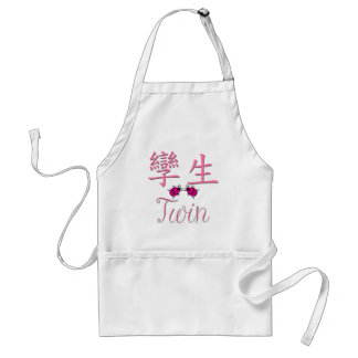 Twin (Chinese) PINK Adult Apron
