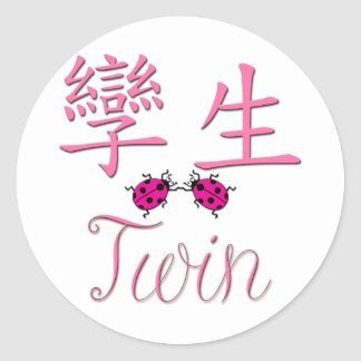Twin Chinese PINK Round Stickers