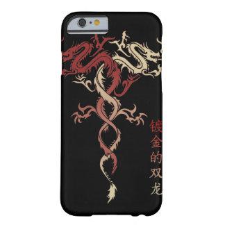 Twin Dragon Phone Case