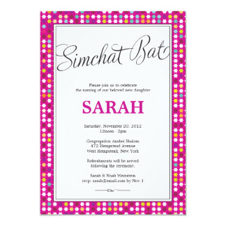 Twinkling Stars Baby Naming/Simchat Bat Invitation