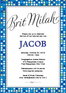 Bris Invitations Zazzle