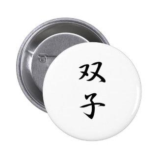Twins Kanji 2 Inch Round Button