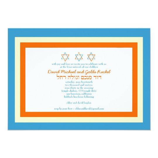 Twins Star of David Bar Bat Mitzvah Invitation