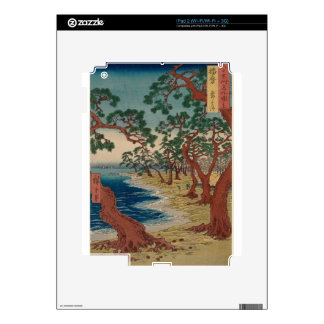 Twisted Trees by the Shore Decal For iPad 2