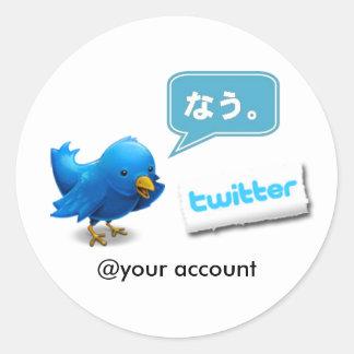 twitter Japanese lang Tweet now Ver3 Classic Round Sticker