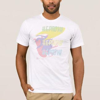 Twitter Nebula T-Shirt