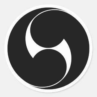 Two counterclockwise swirls (Jinuki) Classic Round Sticker