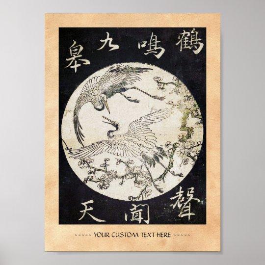 Two cranes and plum branch Katsukawa SHunsho Poster