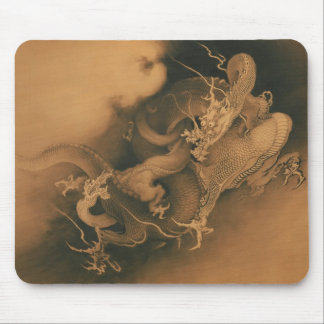 Two Dragons in Clouds Vintage Mouse Pad