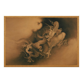 Two Dragons in the Clouds Vintage Print