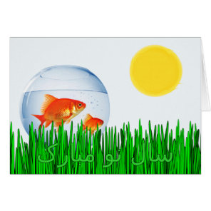 Two Goldfish Sun Spring Equinox Grass سال نو مبار Card
