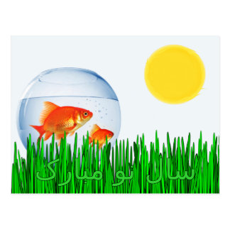 Two Goldfish Sun Spring Equinox Grass سال نو مبار Postcard