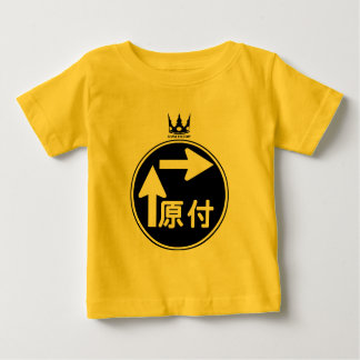 Two gradual right turn (black) baby T-Shirt