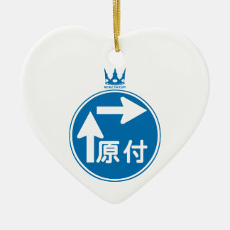 Two gradual right turn (blue) ceramic ornament