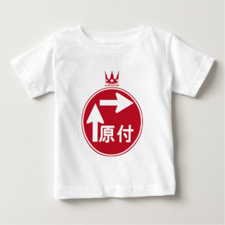 Two gradual right turn (red) baby T-Shirt